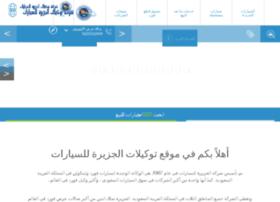 en.aljazirahvehicles.com