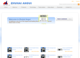 en.angui.com