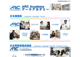 en.arc-academy.net
