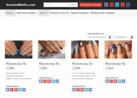 en.aroundnails.com