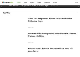 en.artron.net