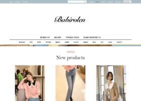 en.babirolen.com