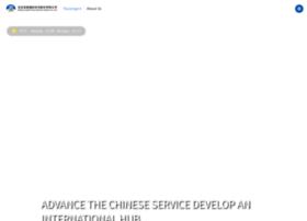 en.bcia.com.cn
