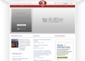 en.ceta.com.cn