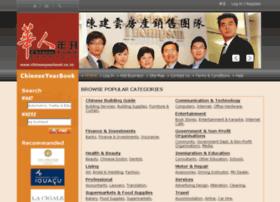 en.chineseyearbook.co.nz