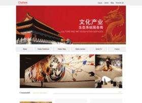 en.chushan.com