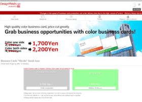 en.designmeishi.net