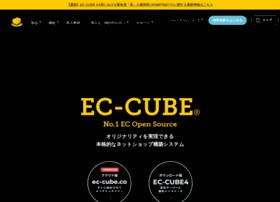 en.ec-cube.net