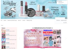 en.elcorazon-shop.com