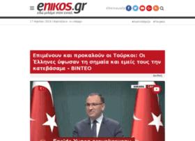 en.enikos.gr