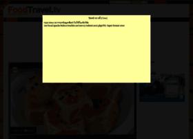 en.foodtravel.tv