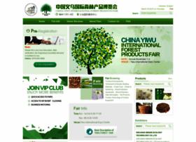 en.forestryfair.com