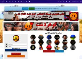 en.gegli.com
