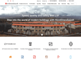 en.hooshmandsazeh.com