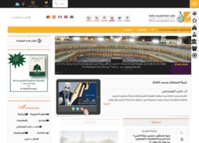 en.islamstory.com