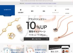 en.komehyo.co.jp