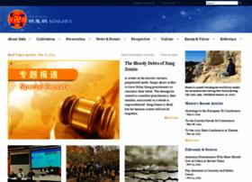 en.minghui.org