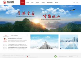 en.nanshan.com.cn