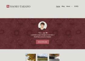 en.naoko.cc