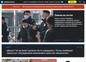 en.novayagazeta.ru