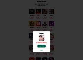 en.pangupower.net