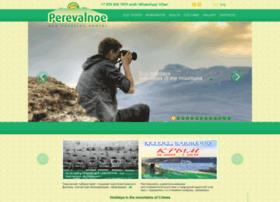 en.perevalnoe.com