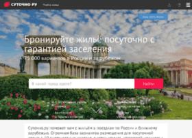 en.renthome.ru