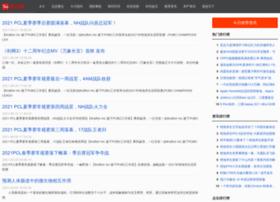 en.soyobo.com
