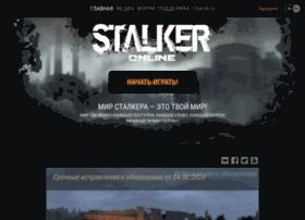 en.stalker.so