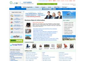 en.sugoo.com