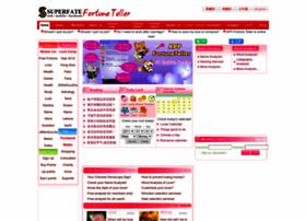 en.superfate.com