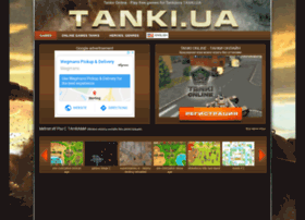 en.tanki.ua