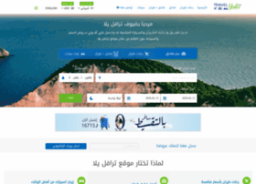 en.travelyalla.com