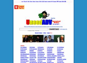 en.uneedadv.com