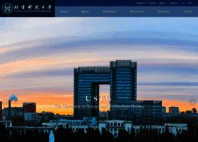 en.ustb.edu.cn