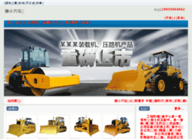 en.wiring-duct.com.cn