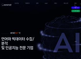 en.wisenut.com