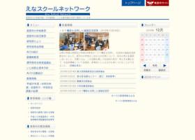 ena-gif.ed.jp