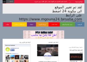 enahdanews.ml