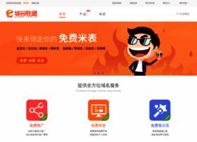 ename.com.cn