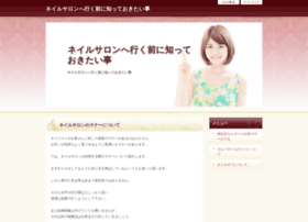 enare5.jp
