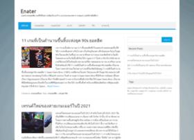 enater.com