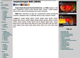 enc.sci-lib.com