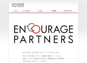 encourage-p.com