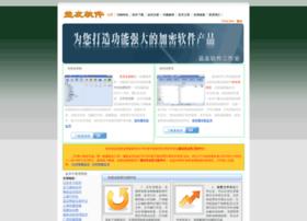 encrypter.net