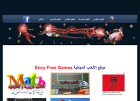 ency-games.weebly.com