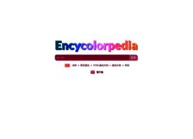 encycolorpedia.cn