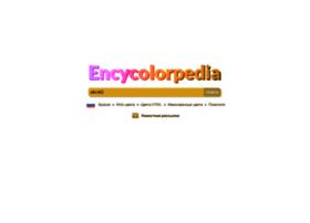 encycolorpedia.ru