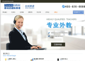 endi.com.cn
