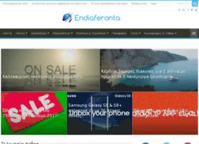 endiaferonta.com